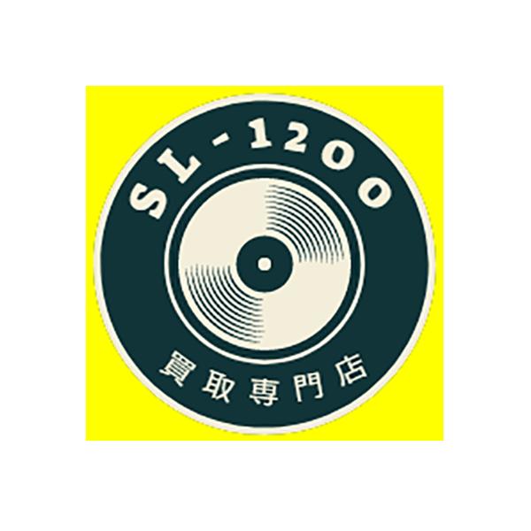 SL-1200 買取専門店 セタガヤレコードセンター