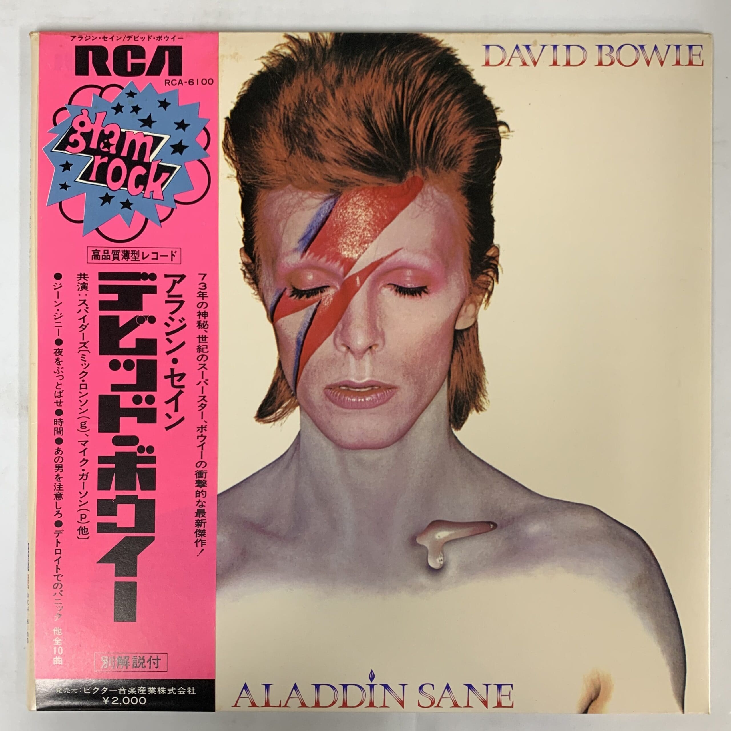 David Bowie / Aladdin Sane / RCA-6100 / glam rock帯付