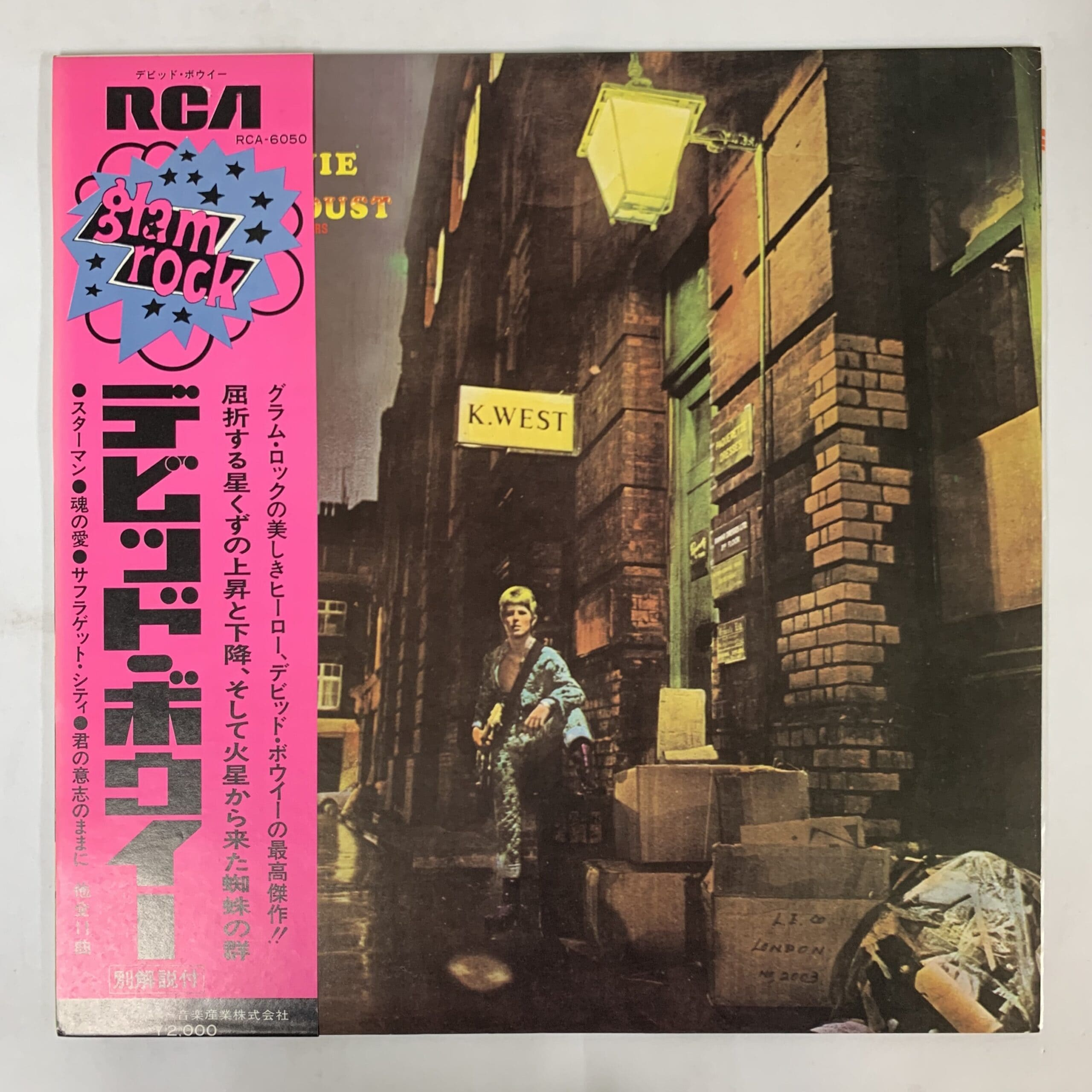 David Bowie/The Rise And Fall Of Ziggy Stardust And The Spiders From Mars/RCA-6050/glam rock帯付